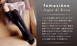 aqua_di_rosa_banner.jpg