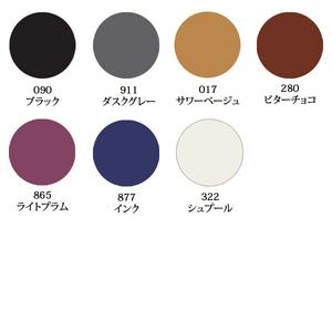 color_30_052-1011.jpg