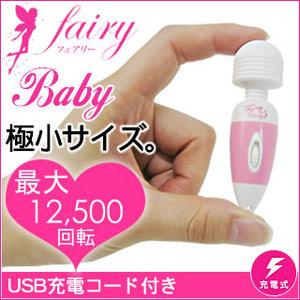fairy-baby.jpg