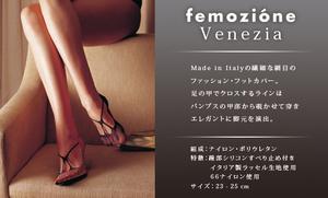 venezia_banner.jpg